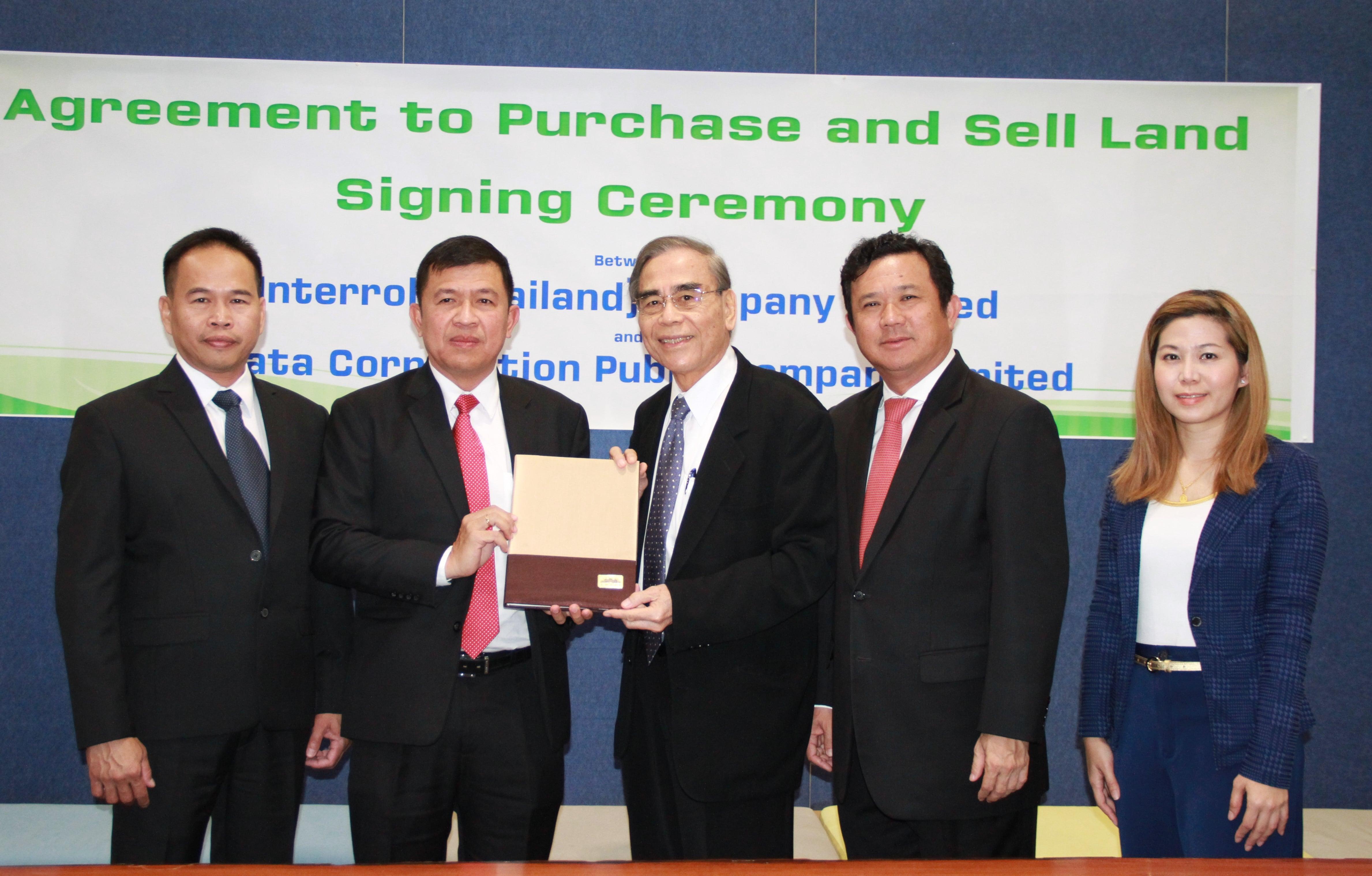 Interroll, nuova sede in Thailandia e nuovo catalogo rulli